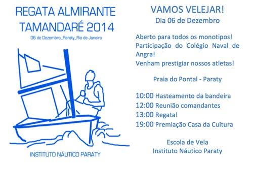regata-paraty-inp-2014