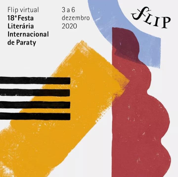 flip_virtual_2020